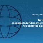 Workshop Interinstitucional de Pesquisa: Jurisdição e cooperação jurídica internacional nos conflitos da internet – Parte 2